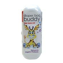 Diaper Bag Buddy - Baby Basics Kit by me4kidz
