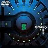 最終兵器 [DVD]