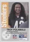 troy-polamalu-football-card-2006-united-way-troy-polamalu-base-non