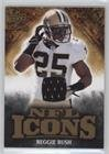 Reggie Bush #76/299 (Football Card) 2009 Upper Deck Icons - NFL Icons - Jersey [Memorabilia] #IC-RU