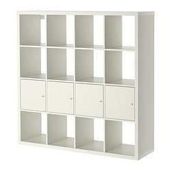 Ikea KALLAX Scaffale Libreria con 4 Accessori, Bianco ...