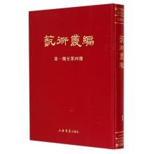Download Art Corpus (all six)(Chinese Edition) PDF