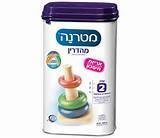 MaternaR Kosher Baby Formula Mehadrin Baby Food. 700 Gr. Pack. BIO Cholov Israel Stage 2 (6-12 Mths) by Materna