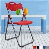 RENJUN Silla Plegable Multifuncional plástica del Entrenamiento de la Silla de la Conferencia de la Oficina de la Silla del seminario Silla de reunión (Color : Red) Red