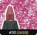 Etude House Play 101 Pencil (#30 Creamy)