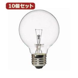 【まとめ B07KNSF2CL 10セット【まとめ】 YAZAWA GC100V38W70X10 10個セット ボール電球40W形クリア GC100V38W70X10 B07KNSF2CL, MilkyFace:04ef9665 --- sharoshka.org