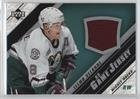 (Teemu Selanne (Hockey Card) 2005-06 Upper Deck - UD Game Jersey Series 1 #J-TSe )