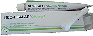 Neo Healar Hemorrhoids Treatment Cream by Neo healar