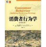 Download Consumer behavior (the original book version 12)(Chinese Edition) PDF