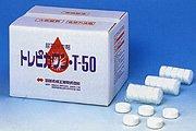 尿石除去剤 トレピカワンT-50 (100個) B00E7N637U