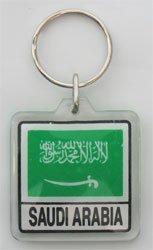 Saudi Arabia - Country Lucite