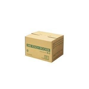 (業務用10セット)プラス ワンタッチストッカー B2 DN-122 生活用品 インテリア 雑貨 文具 オフィス用品 ファイルボックス 14067381 [並行輸入品] B07L7P61SJ
