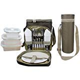 Just Smart Kitchenware JSK Elegant Insulated Picnic Basket for Two - Includes Plates, Glasses, Cutlery, Napkins, Matching Wine Cooler + 3 Silicone Collapsible Containers