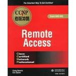 img - for CCNP Remote Access exam sprint(Chinese Edition) book / textbook / text book
