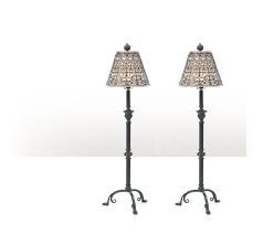 Pair THEODORE ALEXANDER 2021-454 Bronze Decorated Table Lamps w. Pierced Metal Shades ~ NEW