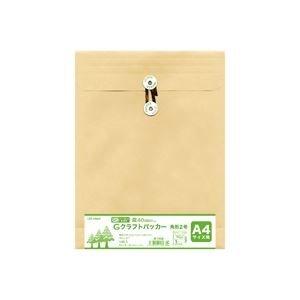 生活日用品 (業務用50セット) 再生紙クラフトパッカー ホ158 A4(10枚) B074MLYMYN