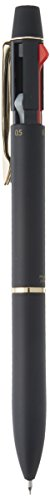Pilot Mechanical Pencil + Ballpoint Pen, 0.7mm, Fine, Black and Red, 2+1 Acro Drive, Black (BKHD-250R-B) by Pilot