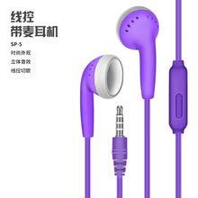 Wireless Earbuds ZP-20191127-20