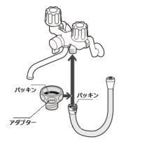 三栄水栓 【取り換え用シャワーホース】シャワーホース ブラック 1.6m PS30-86TXA-D