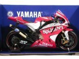 New-Ray 2004 Yamaha YZR M1 #7 Carlos Checa Diecast Motorcycle Model 1:12 scale die cast from - - M1 Yzr 2004 Yamaha