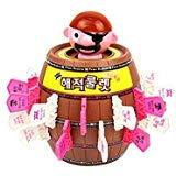 Running Man Pirate Roulette Game-Big Size Made in Korea Original Genuine