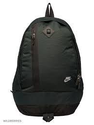 Nike Cheyenne 3.0 Solid Mochila, Hombre, Verde (Seaweed/Black / Wolf Grey