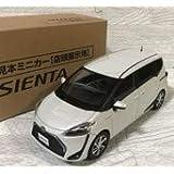 1/30 トヨタ 新型 シエンタ Sienta 後期 非売品 カラーサンプル ミニカー ホワイトパールクリスタルシャイン