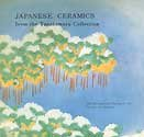 img - for Japanese Ceramics from the Tanakamaru Collection book / textbook / text book