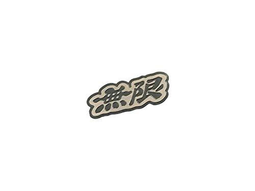 Pimall- Stainless Steel Steering Wheel Mugen Sticker Vehicle-Logo Badge Emblem for Honda Available ()