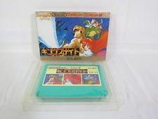 King's Knight [Famicom] {Japan Import} Nintendo