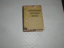Teeny Tiny Ukranian Folk Song Book from 1963