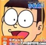 Doraemon (Vol.49-72)