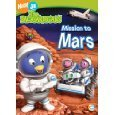 BACKYARDIGANS: MISSION TO MARS / (FULL CHK) - BACKYARDIGANS: MISSION TO MARS / (FULL CHK)