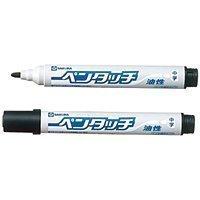 (Pentel Cartridge for Handy Whiteboard Marker [Blue] (Japan Import))