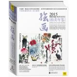Read Online 2015 Yearbook of Chinese painting art auction(Chinese Edition) pdf