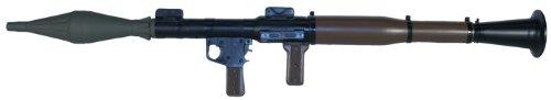 rpg gun - 4