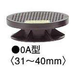 フクビ マルチポスト 0A型 31~40mm MPSTA0A