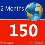 Iridium Global Prepaid Airtime SIM Card (150 Minutes)