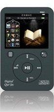 Digital Quran Enmac EQ400 by ENMAC