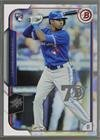 Dalton Pompey (Baseball Card) 2017 Bowman - Buybacks - Silver #2015-147