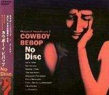 Cowboy Bebop: No Disc - Original Soundtrack 2 (Japan Import)