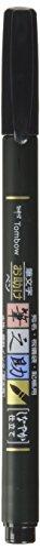 Fudenosuke Brush Pen, Soft Tip, ()