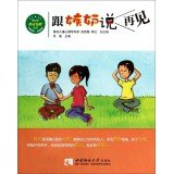 Download Oxygen Bar Series adolescent mind: to say goodbye with envy(Chinese Edition) in PDF ePUB Free Online