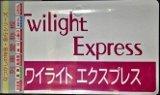 Freightliner(フレイトライナー) Freightliner(フレイトライナー) 列車愛称板 「トワイライトエクスプレス」
