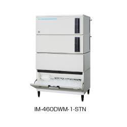 ホシザキ 製氷機 スタックオンタイプ IM-460DWM-1-STN   B07P5QWH47