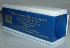 Dead Sea Spa Nail Buffer, beautiful natural - Buffer Natural Nail
