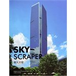 sky-scraperchinese-edition