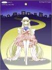 Chobits -Daremo Inai Machi- by Animation (2002-10-23)