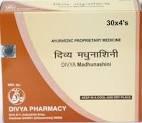Divya Madhunashini Vati (120 Tablets)