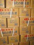 オガ備長炭 国産 福化10kgx6 高品質 B00D54ZC10